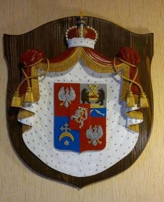 Ваш личный Фамильный Герб в Москве Фото 4