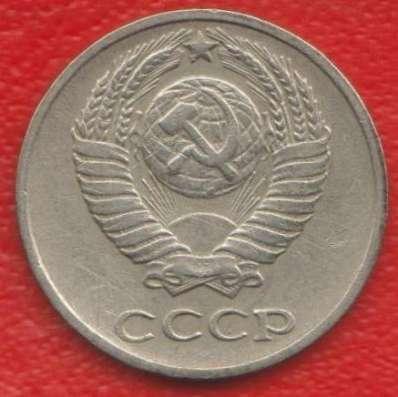 СССР 10 копеек 1962 г