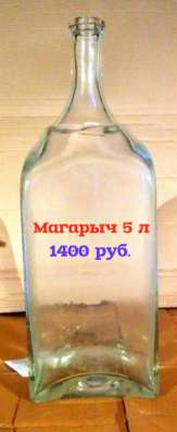 Бутыли 22, 15, 10, 5, 4.5, 3, 2, 1 литр в Новосибирске Фото 1