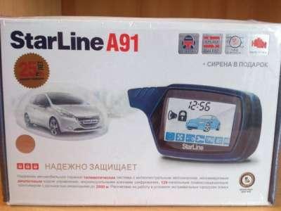 Автозапчасти StarLine A91