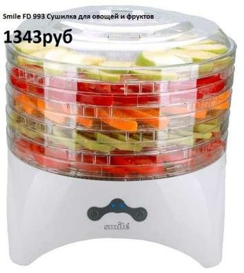 Smile FD 993 Сушилка для овощей и фруктов