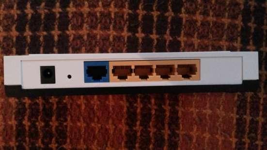 Продам маршрутизатор TP-Link