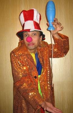 Клоун-фокусник на детский праздник