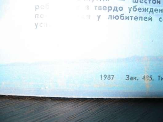 Пластинка в Пятигорске Фото 2