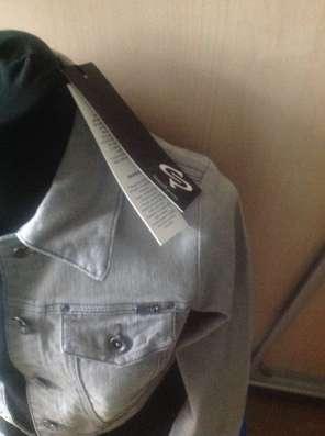 Куртка джинсовая новая Sisters Point(Дания)