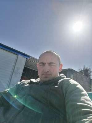 Vjaceslav, 30 лет, хочет пообщаться