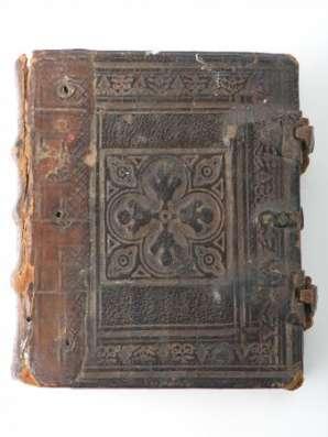Книга святцы