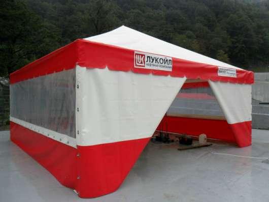 Тенты и шатры в Сочи Фото 2