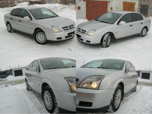 Продажа авто, Opel, Vectra, Механика с пробегом 130000 км, в Кемерове Фото 5