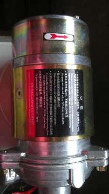 Водяной насос 24v