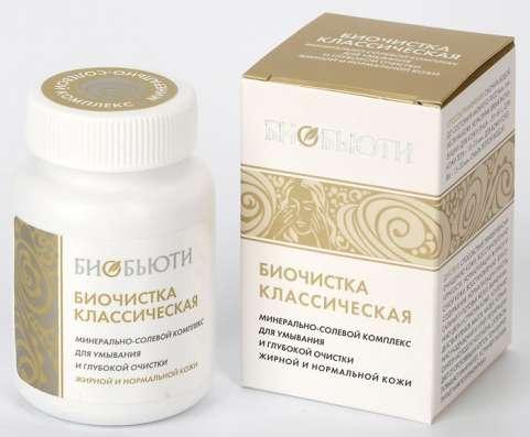 Продам биочистку для жирной и нормальной кожи в Красноярске Фото 1