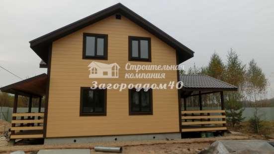 Дача Киевское шоссе продажа