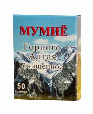 МУМИE Горного Алтая ОЧИЩЕННОЕ 50г - 100гр