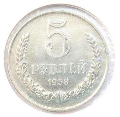 Куплю всегда редкие монеты СССР и РФ ! в Санкт-Петербурге Фото 5