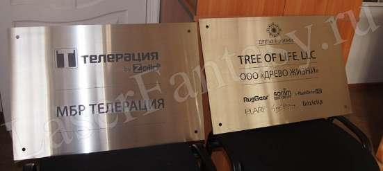 Гравировка панелей приборов и др. информационных держателей. в Москве Фото 3