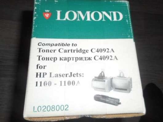 Картридж C4092A для Лазерного принтера HP1100, 1100A