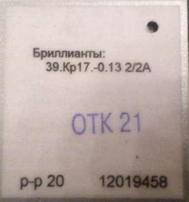 Кольцо в Екатеринбурге Фото 1