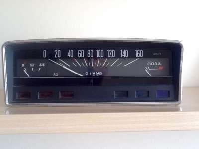 Автозапчасти фара ФГ 140-3711201