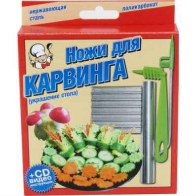 Ножи для карвинга с CD диском в Санкт-Петербурге Фото 1