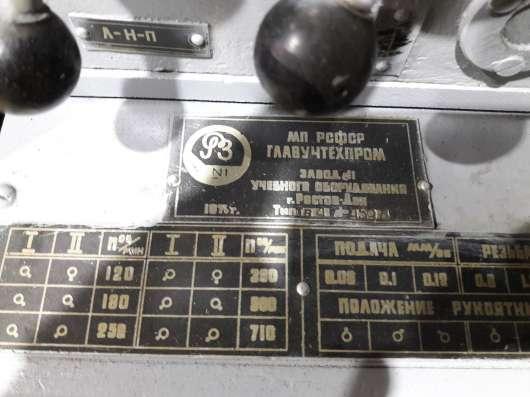 Токарный станок ТВ-4
