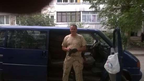 Дима, 46 лет, хочет познакомиться