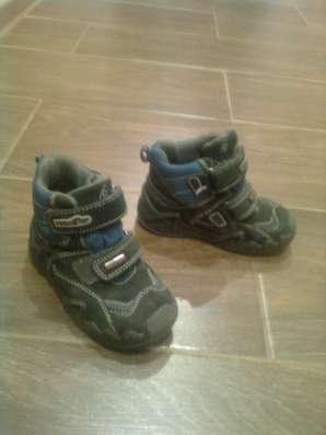 Детская обувь 26-25размер
