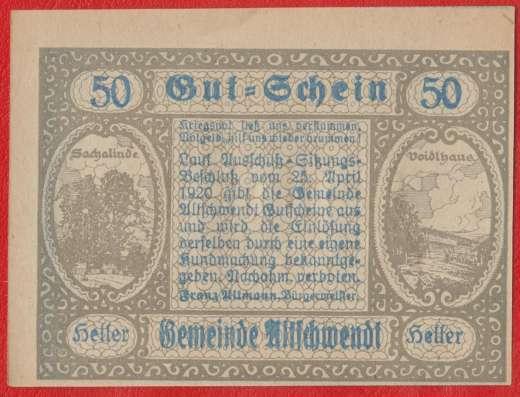 Австрия Альчвендт нотгельд 50 геллеров 1920 г. выпуск 1