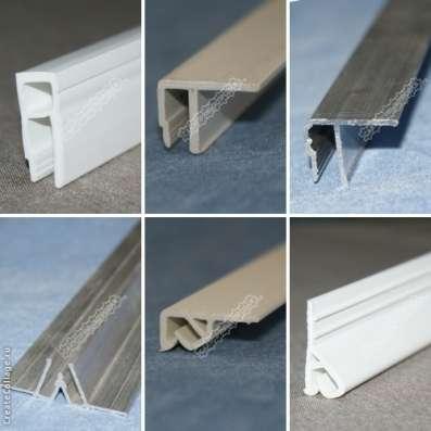 Комплектующие для натяжных потолков от производителя
