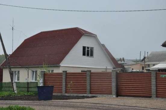 Обменяю на квартиру или продам дом в Бугачёво
