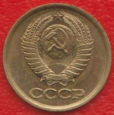 СССР 1 копейка 1989 г. в Орле Фото 1