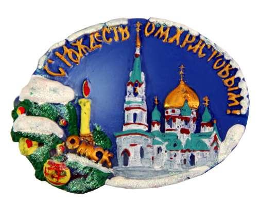 Сувениры к 300 летию Омска