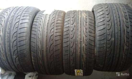 Новые Dunlop 255/35R19 Sport Maxx MFS XL 96Y