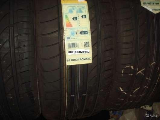Новые Dunlop 235/50 R18 QuattroMaxx 97V