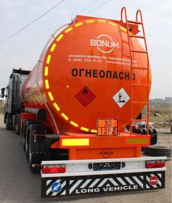 Бензовоз БОНУМ 28 м3 полуприцеп цистерна