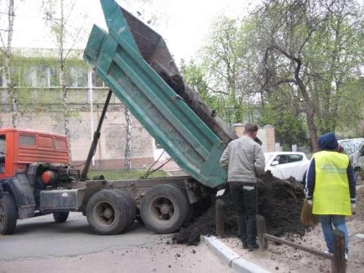 Чернозем Киев. Доставка чернозема 5 тонн.