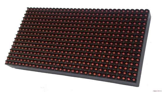 Модуль красный