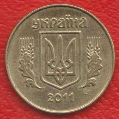 Украина 10 копеек 2011 г.