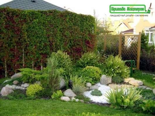Ландшафтное проектирование, строительство садов.