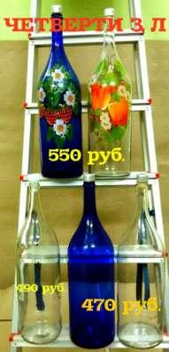 Бутыли 22, 15, 10, 5, 4.5, 3, 2, 1 литр в Нижневартовске Фото 5