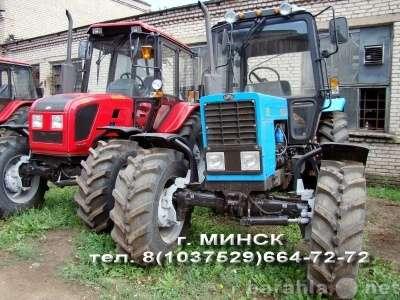 МТЗ-82.1 (Беларус 82.1) трактор сельскохозяйственный