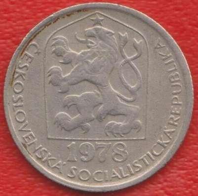 Чехословакия 50 геллеров 1978 г.