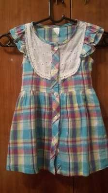 Новые платья. Торг