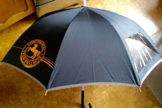 Новый мужской зонт Continental Германия в Санкт-Петербурге Фото 2