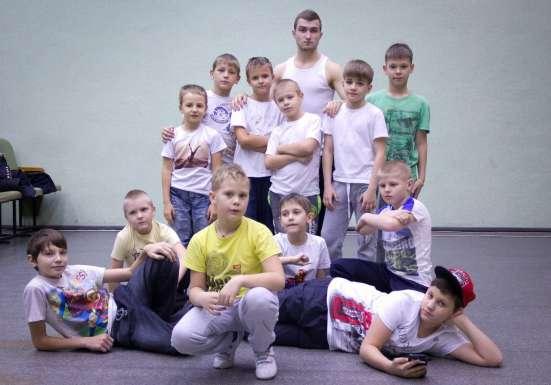 Школа Современного Танца