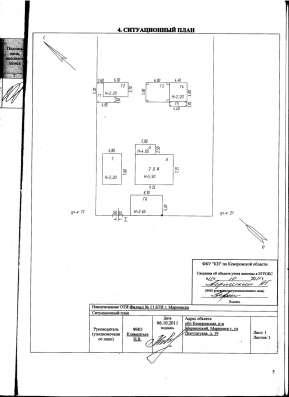Продам 2х этажный коттедж район Стройки