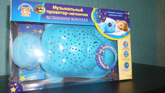 Ночник-прожектор черепаха в Москве Фото 2