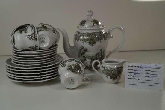 Старинный немецкий набор посуды из порцелана