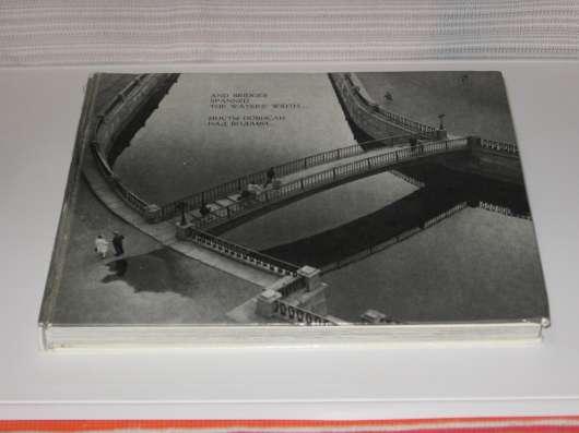 Книга =Мосты Ленинграда= в Москве Фото 2