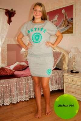 Оптом Домашний Трикотаж и текстиль для дома в Иванове Фото 1
