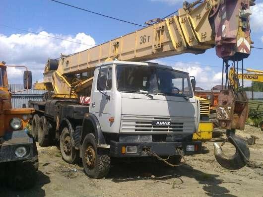 Автокран КС-55721; 36 тонн; Галич